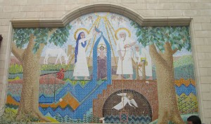 Recent Mosaic of Baptism of Jesus at Hanging Church